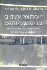 Cultura política e assistência social - uma análise das orientaçõesde gestores estaduais
