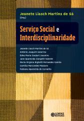 Serviço Social e Interdisciplinaridade