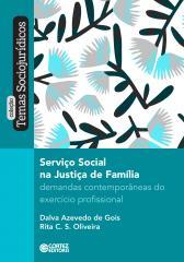 Serviço Social na Justiça de Família - demandas contemporâneas do exercício profissional